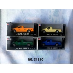 Masina - diverse modele