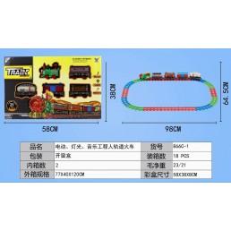 Circuit tren clasic mare